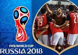وام بانکی برای دیدن بازی های تیم ملی در جام جهانی روسیه