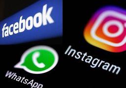نام اینستاگرام و واتساپ تغییر میکند
