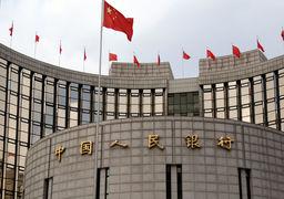 بزرگترین تزریق روزانه پول در تاریخ چین انجام شد