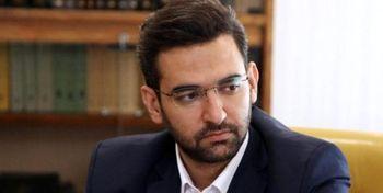 آذری جهرمی: زیرساختهای اجرایی الکترونیکی شدن انتخابات آماده شد