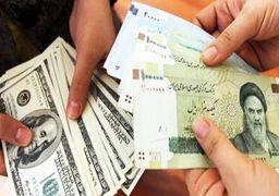قیمت دلار و نرخ ارز امروز جمعه ۳۰ شهریور +جدول