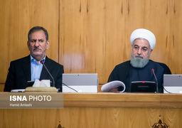 روحانی: 13 آبان هیچ اتفاقی نخواهد افتاد/تصمیم آمریکا برای فشار بر ایران کوتاهمدت است/اینکه بگویند دولت میخواهد از بالا رفتن ارز ریال به دست بیاورد تهمت و دروغ است