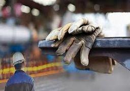 درصد افزایش دستمزد کارگران در سال آینده