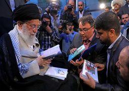هشدار مقام معظم رهبری نسبت به ولنگاری در زبان فارسی