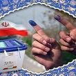 جلسه پایداری ها با آیت الله مصباح پیرامون انتخابات ۱۴۰۰ صحت دارد؟