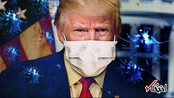 رسوایی جدید ترامپ در بحران کرونا