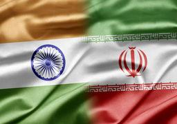اعلام زمان تکمیل مکانیزم پرداخت هند به ایران