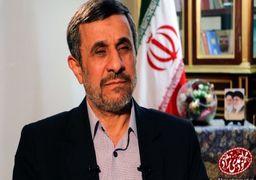 محمود احمدی نژاد در حال تدریس در دانشگاه + عکس