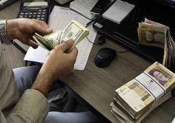 تشریح طرح جدید ساماندهی بازار ارز به زبان ساده