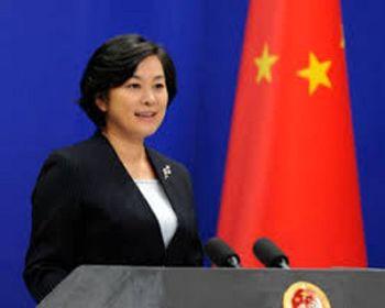چین: برجام باید بی چون و چرا اجرا شود