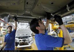 2 محصول جدید ایران خودرو + عکس