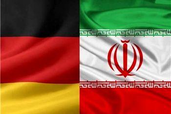 سمینار فرصتهای تجاری ایران و آلمان برگزار میشود