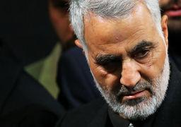 توطئه عربستان برای ترور سردار سلیمانی