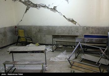 زلزله در تهران احساس شد