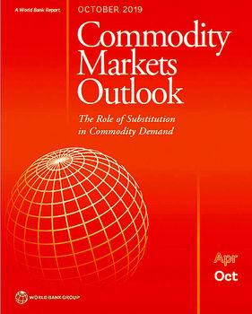گمانهزنیهای «بانک جهانی» از حال و هوای ۵ بازار تا ۲۰۲۰