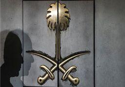 عربستان به قتل خاشقجی اعتراف کرد/بازادشت 18 متهم به قتل خبرنگار منتقد محمدبن سلمان