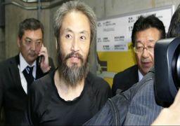 روزنامهنگار ژاپنی ربودهشده در سوریه به کشورش بازگشت