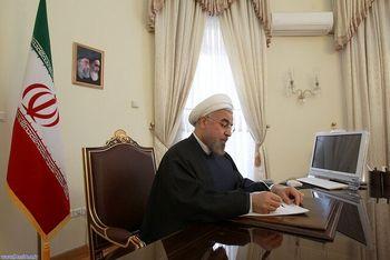 روحانی «قانون بودجه سال ۱۳۹۹» را برای اجرا ابلاغ کرد