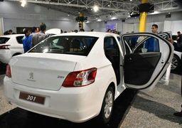قیمت 3 مدل نورسیده پژو در بازار خودرو + جدول
