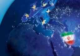 لغو تحریم 4 شرکت نفتی ایران از سوی اروپا