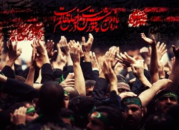 پاسخ شهرداری به سیاهپوشی تهران در محرم