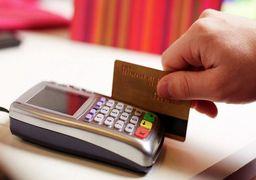 10 نکته برای افزایش امنیت حساب بانکی آنلاین