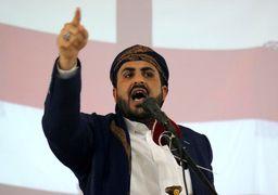 رییس هیئت ملی یمن: وارد فاز جدیدی از حمله به «گاو شیرده ترامپ» شدیم