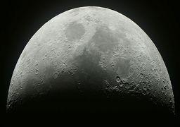 دلیل دو چهره بوده کره ماه چیست؟