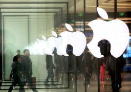 اپل، برندی که جهان را فتح کرد