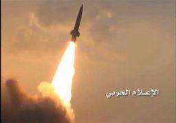 هویت موشک شلیک شده به فرودگاه ریاض مشخص شد + جزئیات