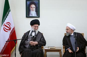 مخالفت مقام معظم رهبری با استعفا و استیضاح حسن روحانی