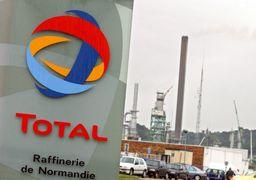 قرارداد با توتال کمتر از یک ماه دیگر امضا می شود