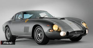 6) Ferrari 275 GTB-C Speciale