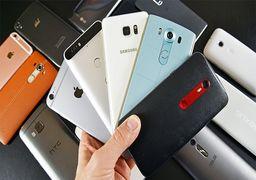 میزان واردات دستگاه تلفن همراه به کشور در سال جاری اعلام شد