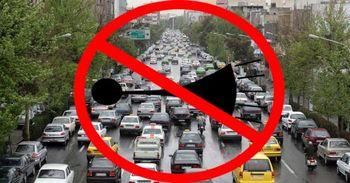 وضعیت خطرناک آلودگی صوتی در ۱۱ نقطه تهران