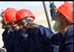 حقوق کارگران در سال 98 چقدر خواهد بود؟ + ویدئو