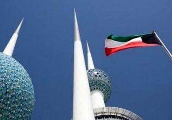 اعضای خاندان حاکم کویت در افشای اسناد امنیتی دست داشتند؟