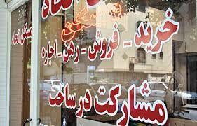 ورود بانک ها در خرید و فروش ملک غیرقانونی است / یک حقوق دانان و استاد دانشگاه شهید بهشتی می گوید: بانک ها به صورت غیرقانونی وارد خرید و فروش ملک شده اند.