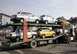 آخرین وضعیت صادرات خودرو ایران