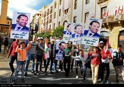 اولین واکنش رسمی حزب الله لبنان به بازگشت سعد حریری