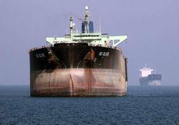 توقیف محموله نفت راهی کره شمالی