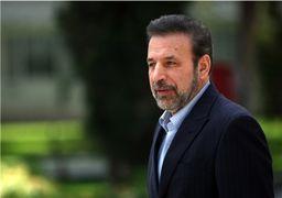 توئیت واعظی بعد از تماس تلفنی با وزیر تجارت ترکیه