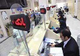 تهرانی ها چقدر پول در بانک دارند؟