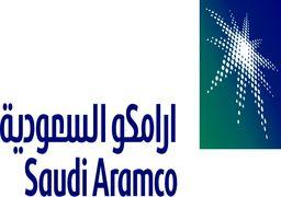 از بزرگترین شرکت نفتی جهان (آرامکو) چه می دانید؟