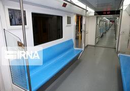 مترو تهران با درهای باز به حرکت درآمد