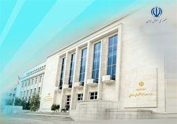 اطلاعیه شماره یک وزارت اقتصاد دربارهETF؛ جزئیات واگذاری باقیمانده سهام دولت در ۳ بانک و دو بیمه
