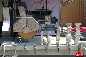 همکاری ایران و ایتالیا در صنعت سنگ/ بازسازی واحدهای سنگبری با تکنولوژی جدید
