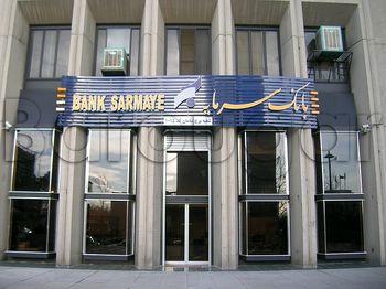 توضیحات قاضی مسعودی مقام درباره آخرین وضعیت پرونده بانک سرمایه