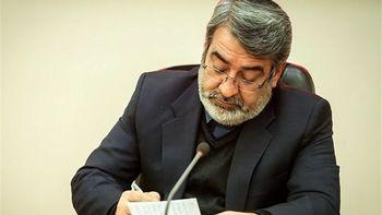 معاون سیاسی وزیر کشور منصوب شد