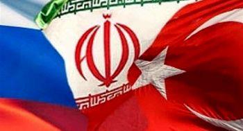 نشست مشترک ایران، روسیه و ترکیه درباره اوضاع سوریه